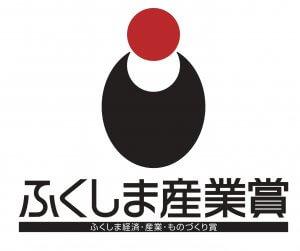 産業賞ロゴ_page-0002